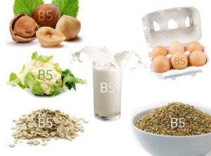 Витымины группы В, источники витамина б5