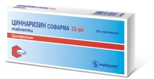 циннаризин, головокружение
