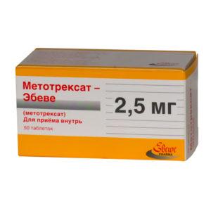 Метотрексат, противоопухолевый антибиотик